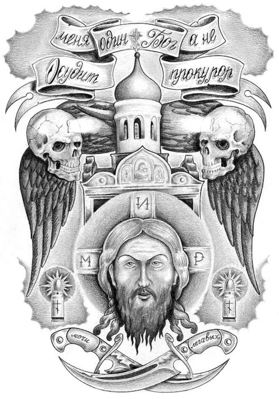 jesus-christ-siberian-tattoo-lilin-cult-stories-skulls-death
